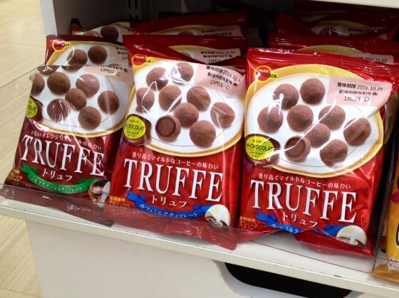 Sembravano buoni! Avevo in mente di comprarli ma... secondo voi quanti ce n'erano dentro? Non mi sono fidato!!!
