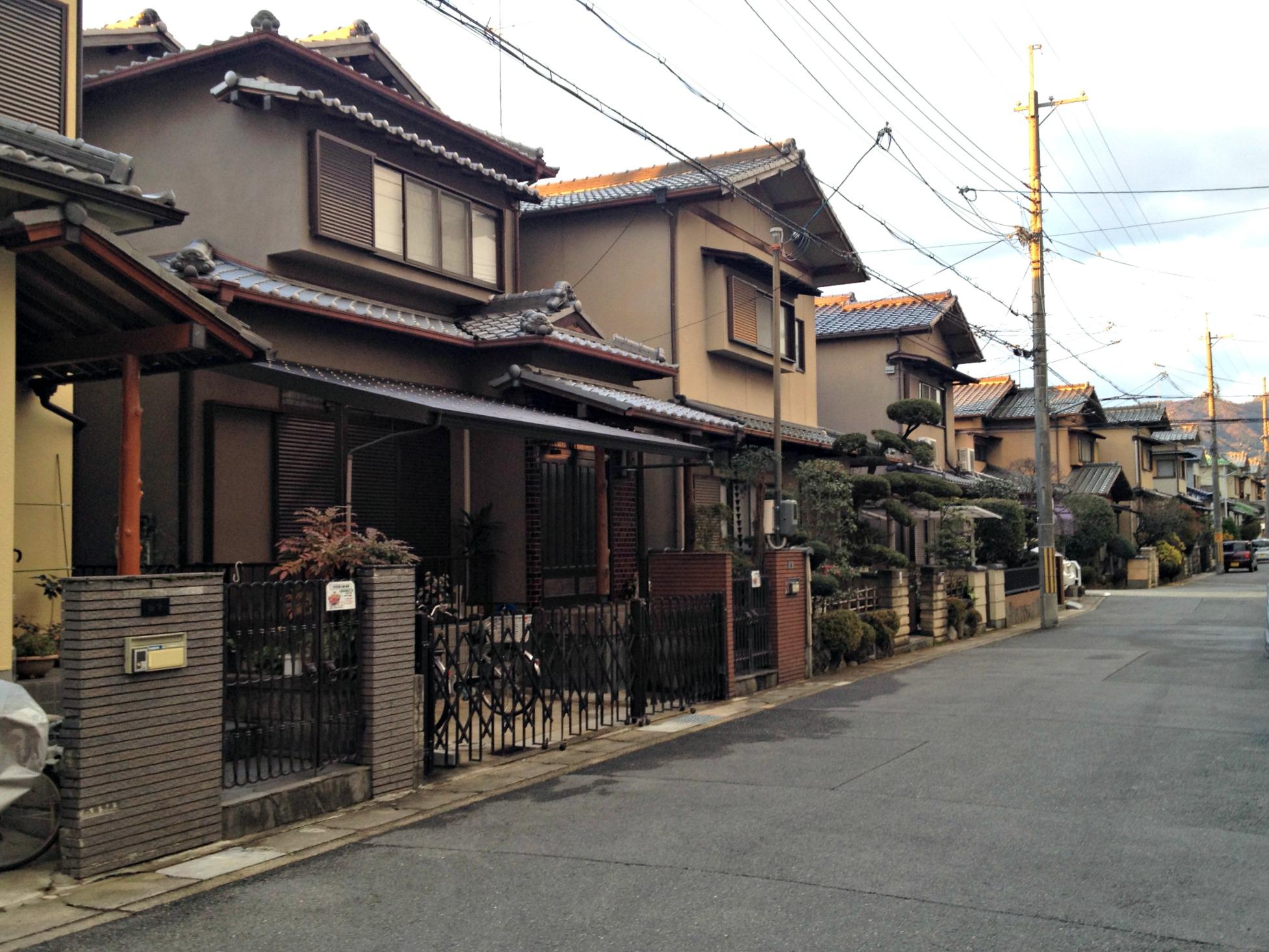 La mia casa in giappone raccontando dal giappone for La casa giapponese