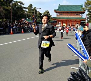 Kyoto Marathon suit